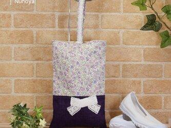 花柄&リボンのシューズバッグ:紫色の画像
