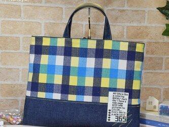 カラフルチェックのレッスンバッグ:BLUEの画像