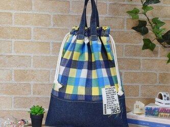 カラフルチェックの着替え袋(体操着袋):BLUEの画像