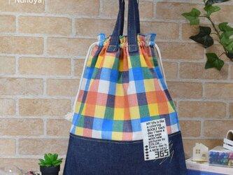 カラフルチェックの着替え袋(体操着袋):ORANGEの画像