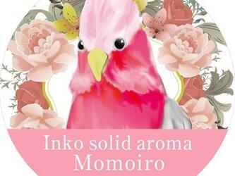 インコの香り「インコロン」☆モモイロインコの画像