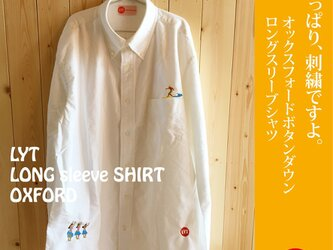 SURF & hula 刺繍 ボタンダウン OX長袖シャツの画像