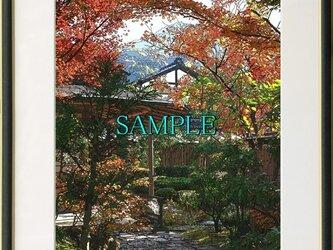 【山城の秋】の画像