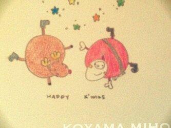 *お話付き・クリスマスカード*の画像