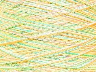 ウールミックス糸 ミックスカラー 259 gの画像