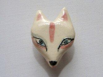 白狐面帯留めの画像
