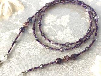 チェコガラスメガネチェーン 紫の画像