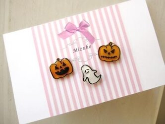 Halloween Part Ⅱ 【受注制作】の画像