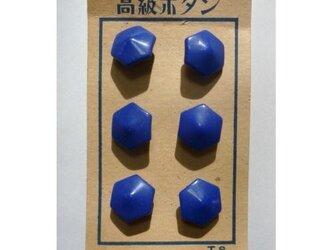オールドボタン 青の画像