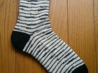 手編み靴下 opal ゼブラ  訳あり品の画像