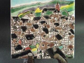 タイル画 ドイツの街から Ⅱの画像