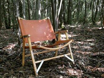 カーミットチェア Kermit Chair / 交換用レザーファブリック キャメル CAMPの画像