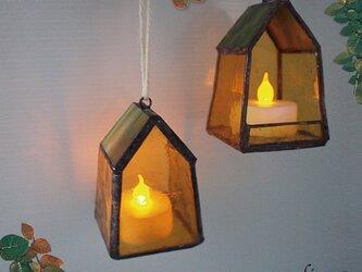 ちいさいおうちのちいさい灯り(オータムリーフ)の画像