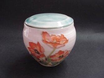 花の器 蓋物 ポピーオレンジの画像