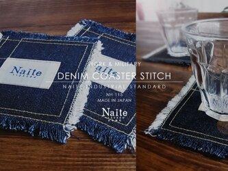 デニムコースター ステッチ / Denim coaster stitchの画像