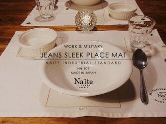 ランチョンマット / Jeans sleek place matの画像