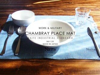 ランチョンマット / Chambray place matの画像