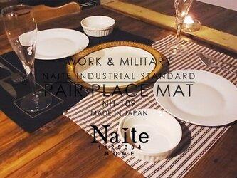 ペア・ランチョンマット / Pair place matの画像