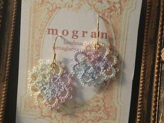 タティングレース「レインボーシャワー」耳飾り*mogranの画像