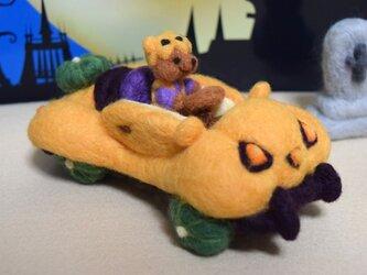 パンプキンコグマとワクワクハロウィンオープンカーの画像