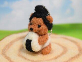 炊き立て塩にぎりが手放せないお相撲グマのキーホルダーの画像
