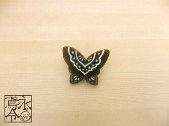 ブローチ 墨色に白色の大きめ蝶の画像