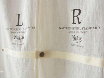 昼間用カーテン / Gauze curtain longの画像