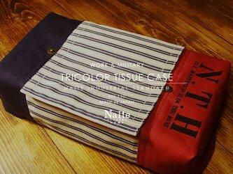 ティッシュケース  / Tricolor tissue caseの画像