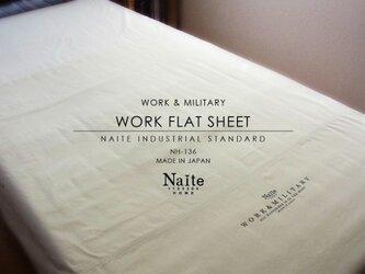 フラットシーツ  / Work flat sheetの画像