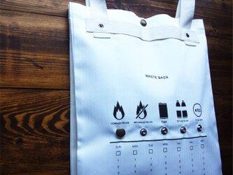 ゴミ袋用バッグ / Waste bagの画像