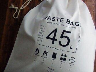 ゴミ袋用バッグ / Waste bag 45Lの画像