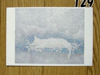 猫の和風ポストカード3 選べる3枚セットの画像