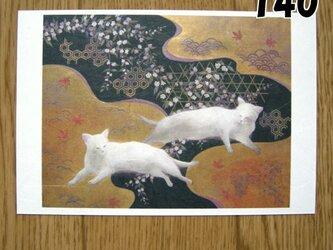 猫の和風ポストカード4 選べる3枚セットの画像