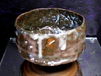 茶碗 銘「さゆり月白1」の画像