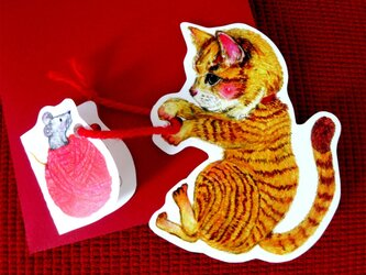 猫と毛糸玉カードの画像