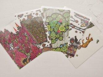 ポストカード5枚セット Cの画像
