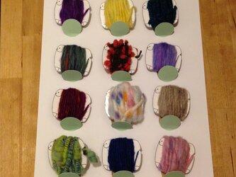 ちょこっと紡ぎ糸(アソート)の画像