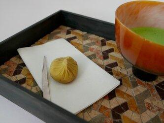 茶流 SALUT L-tray 『Y』Autumn colorの画像