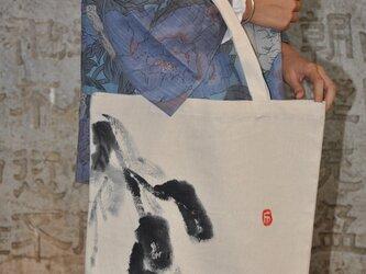 水墨画枇杷のエコバッグの画像