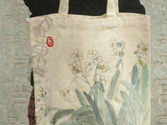 現代水墨画水仙のエコバッグの画像