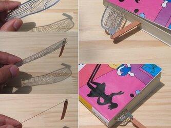 cometman とても繊細 トンボの羽 ブックマークの画像