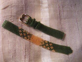 ビーズ織の時計ベルト(12mm) きんもくせいの画像