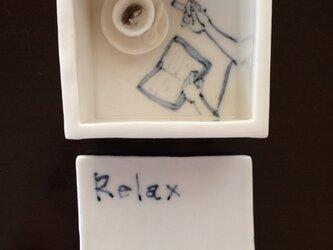 Come il cinema (Relax)の画像