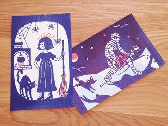 大きなゴーストカード2枚組の画像