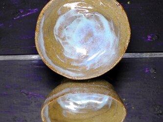 杯 銘『 月白ひねり1 』の画像