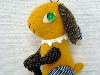 うさぎチャーム(緑×青)の画像