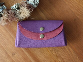 受注製作 ピッグスキンの小さなお財布 バイオレット×ワインの画像