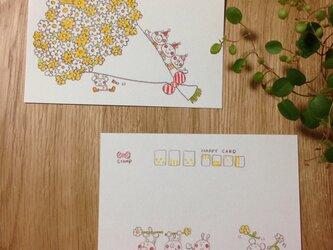 宛名もかわいいポストカード*ポストカードで花束をの画像