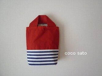 コロンとしたバッグ 赤×ボーダーの画像