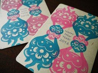 さるのポストカード[2016年]/10枚入の画像